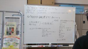 DSC_0174