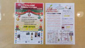 IMG_20171106_152025