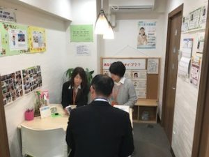 20180707_employment_counseling
