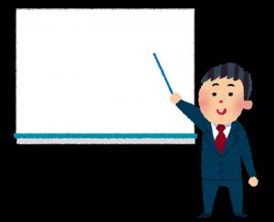 whiteboard_blank_man
