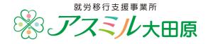 アスミル大田原ロゴ